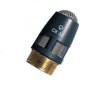 CK33 Capsule